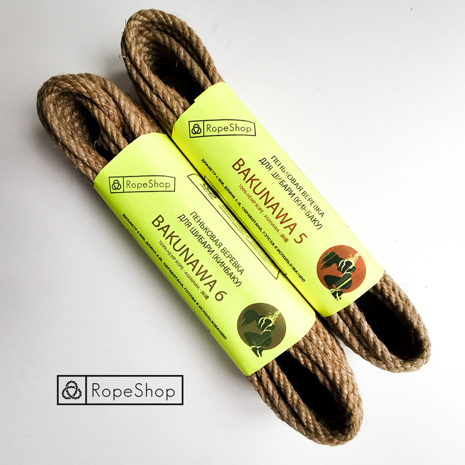 веревки для шибари BAKUNAWA 5 и 6 миллиметров