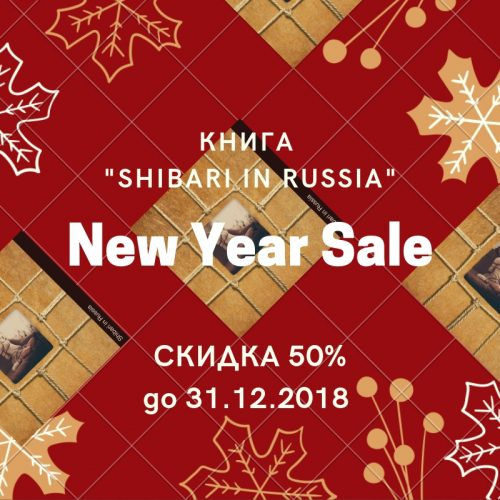shibari in russia sale