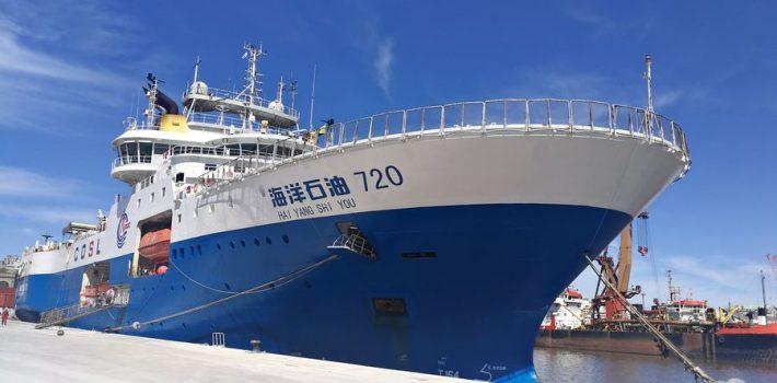 Hai Yang Shi You 720